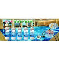 游泳池|英瑞鸿水处理技术(图)|游泳池配件
