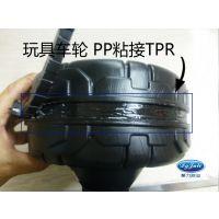 增强型406胶水PP塑料专用胶水聚力品牌透明环保快干胶
