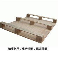 鲁达包装(在线咨询)|枣庄胶合板托盘|胶合板托盘加工