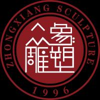 江苏众象雕塑艺术工程有限公司