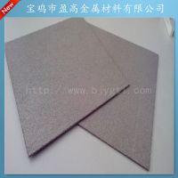 金属粉末烧结钛波纹板,流化板,透气板,钛滤板