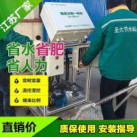 江苏智能施肥机厂家 自动灌溉果园蜜桔水肥一体化滴灌设备省水肥