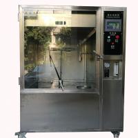 JMH-IP12-225滴水试验机