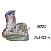 中西(LQS)耐高温隔热鞋 型号:UY86-LWS-025库号:M23073