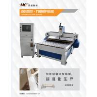 供应 迈创激光 MC-1325沙发横撑开料机 主轴5.5