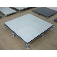 深圳沈飞全钢结构防静电地板机房坑防静电地板厂家出售