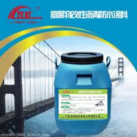 经久耐用双虹APP高聚物改性沥青防水涂料