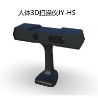 人体3d扫描仪人像三维扫描仪手持式高精度便携三维建模厂家直销价格是多少?