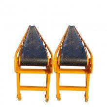 煤粉煤渣装车输送机 化工品装车专用皮带机 质优价廉的皮带输送机