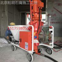 厂家直销石膏喷涂机 小型砂浆喷涂机 墙面快速水泥砂浆喷涂机