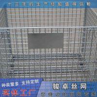 供应折叠式蝴蝶笼|重型移动式周转铁框|物流铁网箱多少钱