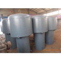 供应佛山碳钢02S403w-150帽型通气管,广州市鑫顺管件