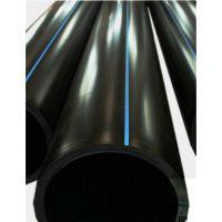 饮水管PE给水管高质量厂家/生活常用PE给水管