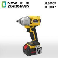原装匠新20V无刷充电式冲击扳手XL80009 XL80017无刷充电电机