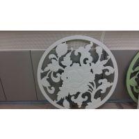 金华市酒店雕花铝单板装饰