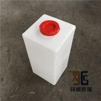 35升方形水箱 35L固化剂储存方桶 35公斤塑料方桶