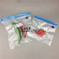 供应食品真空保鲜袋 带排气阀拉链真空网纹袋 可重复使用