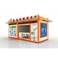 做益阳广场售货亭厂家-结实耐用美食售货亭一步到位-裕盛安装