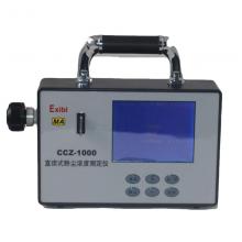 CCZ-1000全自动粉尘检测仪 CCZ1000煤矿用防爆粉尘检测仪