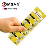 COMSAN 377劲道手表电池 AG4电子 卡装10粒装和工业托盘装