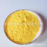 供应优质聚合氯化铝  印染脱色剂   污水处理用絮凝剂