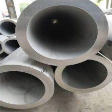 中山ASTM A312标准的TP304工业不锈钢管299*10生产工艺