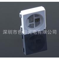 厂家供应色彩光电APA102升级版本HD106 5050RGBW 0.2W内置IC 晶元芯片灯珠