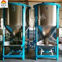 干粉搅拌机 立式高速拌料机 立式混合设备多少钱一台
