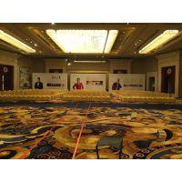 上海年会策划公司舞台桁架搭建