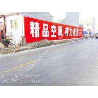 青神挂布广告青神喷绘墙体广告制作四川亿达和创广告
