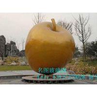 供应玻璃钢苹果雕塑仿真水果植物雕塑