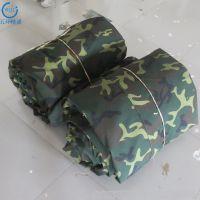 五环精诚定制600D涤纶牛津布 迷彩防水布料 遮阳布 运输货车篷布150cm