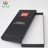 高档牛皮纸盒包装长方形筷子盒厂家定制飞机礼品盒便携天地盖简约