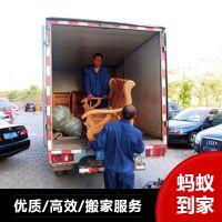 黄岛到家公司 国内长途家庭搬家 可提供拆卸