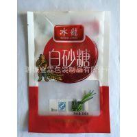 供应漯河食用糖包装袋/自立拉链袋/可精美彩印/金霖包装制品
