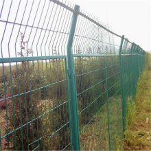 圈地护栏网批发 幼儿园围栏网 体育场围网安装