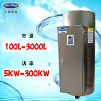 厂家直销NP200-12中央热水器