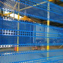 煤矿厂区防护网 金属冲孔网版 圆孔洞洞防护网