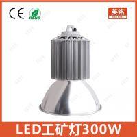 300W带罩工矿灯 LED大功率投射照明 加油站足球场高杆灯厂家供应100W150W200W250W