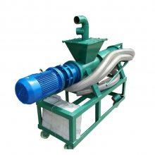 高效污水粪便分离机 牛粪猪粪挤干机 变废为宝的好机器