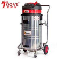 不锈钢金属底座耐用型工业吸尘器吸粉尘液体干湿两用工业吸尘机