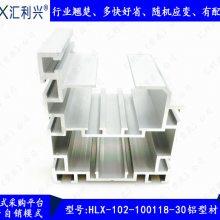 辽宁倍速链输送线铝型材HLX-100顶升气缸配件批发