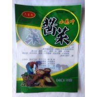 濮阳塑料包装厂/定做生产榨菜包装袋/真空包装袋