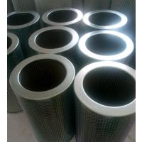 精滤芯 WU6300*200磨煤机滤芯