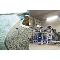 银马河湖治理护坡砖设备为环保事业保驾护航