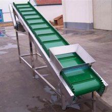 装卸皮带输送机 磁选爬坡输送机价格 槽型皮带机