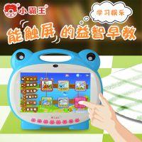 小霸王儿童早教机点读机电子玩具 9英寸触摸屏早教故事机视频批发