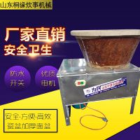 瓷盆和面机电动瓦盆和面机包子油条大饼和面机和面机瓷盆瓦盆厂家