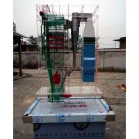 垃圾燃烧废料锅炉模型
