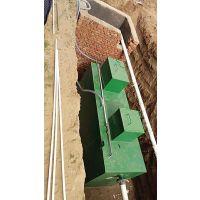 新建医院污水处理系统